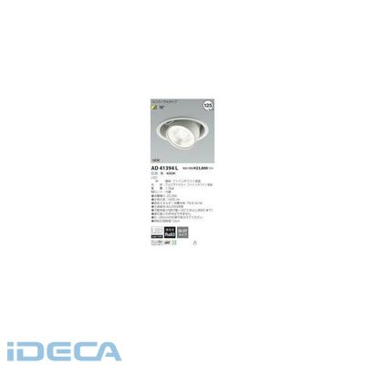 KW15929 LEDユニバーサル