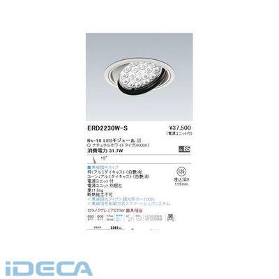 AM14390 ダウンライト/灯体可動型/LED4000K/Rs18/無線