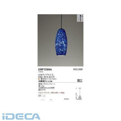 AM99338 モザイクガラスペンダント/ブルー