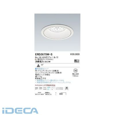 AP47004 ダウンライト/ベース/LED3000K/Rs18/無線
