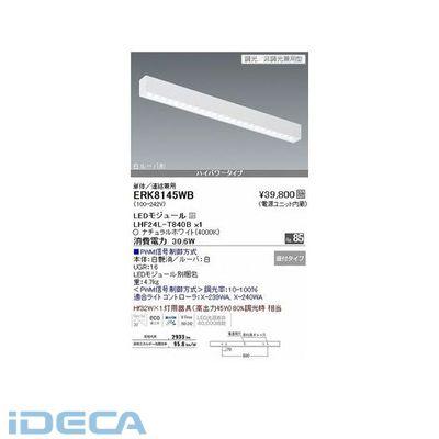 AR02154 スリットベースライト 直付 調光兼