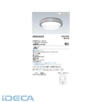 AR27506 ローコストHPシーリング/φ460:110W×2灯 無線調光