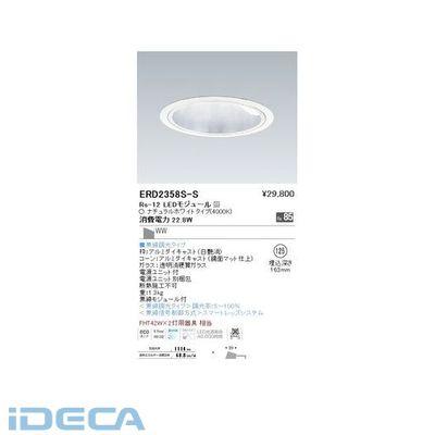 AR73764 ダウンライト/壁面照射型/LED4000K/Rs12/無線