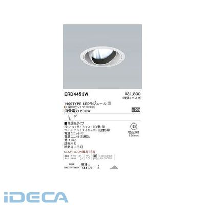 AS28914 COBユニバーサル/1400タイプ/3000K/9°