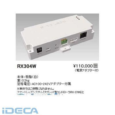 AS88510 スマートレッズ用接点コンバータ(ACアダプタ付)