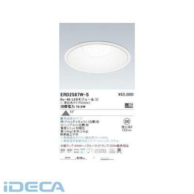 AS90071 ダウンライト/ベース/LED5000K/Rs48/無線