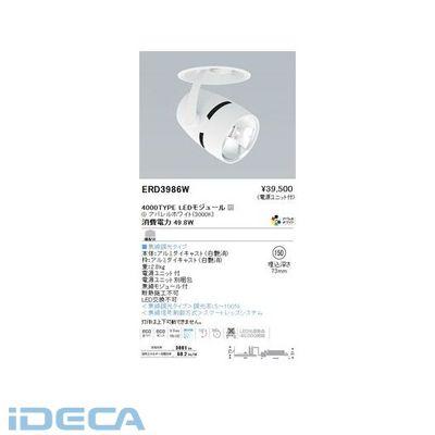 AT30322 COB WWダウンSP/4000/アパレル3000K/横配光