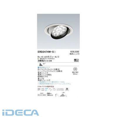 AT40775 ダウンライト/灯体可動型/LED3500K/Rs12/無線