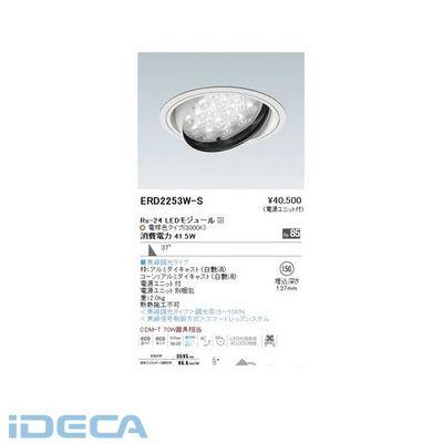 AU67535 ダウンライト/灯体可動型/LED3000K/Rs24/無線