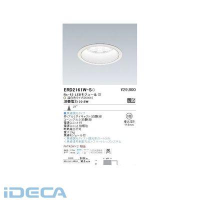 AV18239 ダウンライト/ベース/LED3500K/Rs12/無線