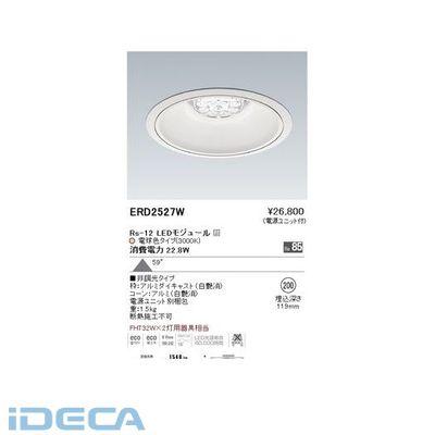 AV33138 ダウンライト/ベース/LED3000K/Rs12