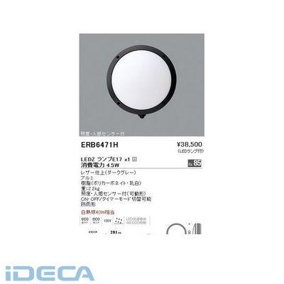 AV94295 屋外センサー付ブラケット