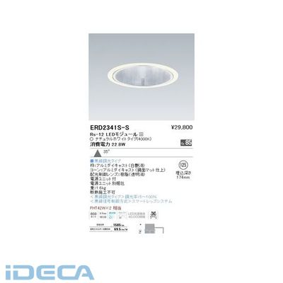 AW34546 ダウンライト/ベース/LED4000K/Rs12/無線