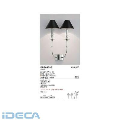 BM12010 ロングアームクラシックブラケット/2灯用/ニッケルメッキ