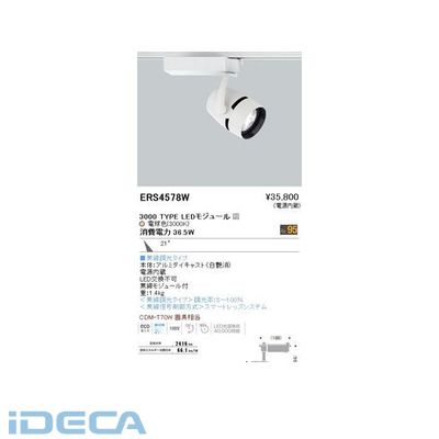 BN52108 COBスポット/3000タイプ/Ra95/3000K/中角