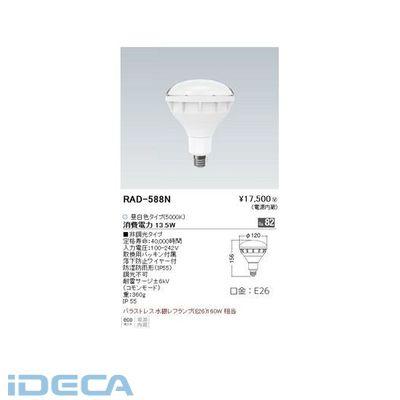 BP17711 バラストレス水銀レフ160W形/Ra82/5000K