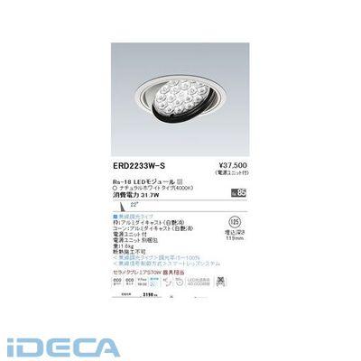 BR46032 ダウンライト/灯体可動型/LED4000K/Rs18/無線