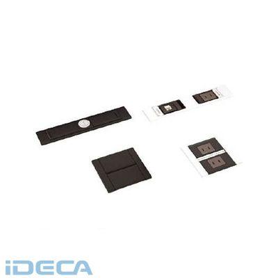 BT58328 デスクトップマルチタップDML型【210-020-481】