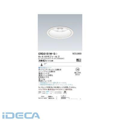 BU14451 ダウンライト/ベース/LED4000K/Rs9/無線