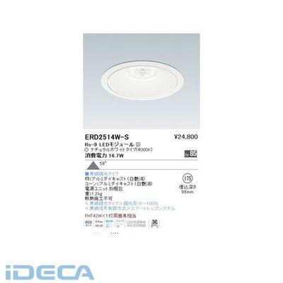 BU29350 ダウンライト/ベース/LED4000K/Rs9/無線