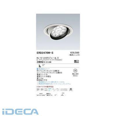 BU54702 ダウンライト/灯体可動型/LED4000K/Rs12/無線