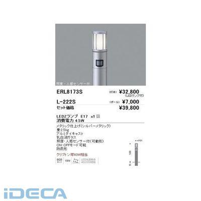 BV50103 庭園灯:照度人感センサー付(可動形)格子付:シルバー