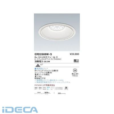 BV96361 ダウンライト/ベース/LED4000K/Rs18/無線