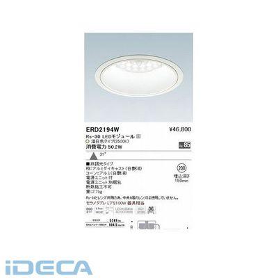 BW06814 ダウンライト/ベース/LED3500K/Rs30