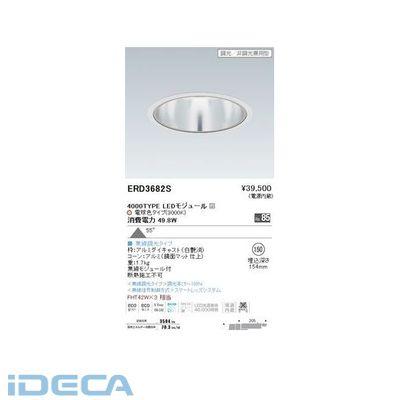 CL38020 無線/ベースダウンライト/3000K/4000TYPE