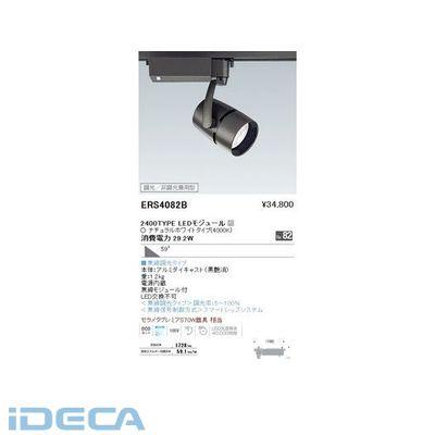 CL82717 COBスポットライト黒/4000K/2400タイプ 超広角