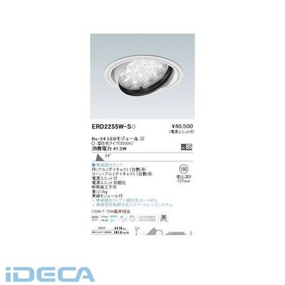 CL99177 ダウンライト/灯体可動型/LED3500K/Rs24/無線
