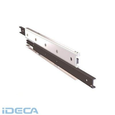CN18843 重量用スライドレール TLS43-1250【190-027-844