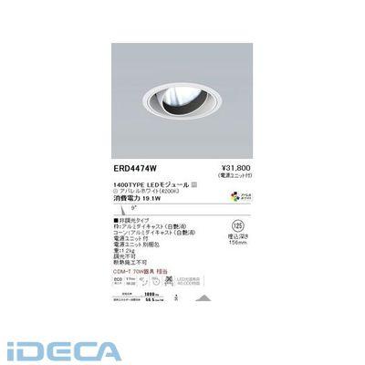 CN95986 COBユニバーサル/1400タイプ/アパレル4200K/9°