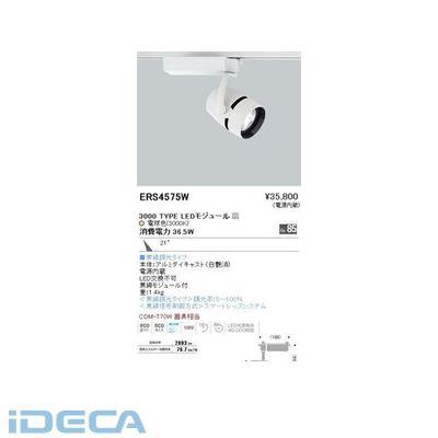 CP66035 COBスポット/3000タイプ/Ra85/3000K/中角