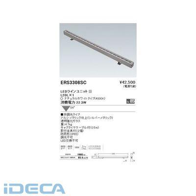 CR01840 間接照明/ベース配光/L20L/4000K/非調光