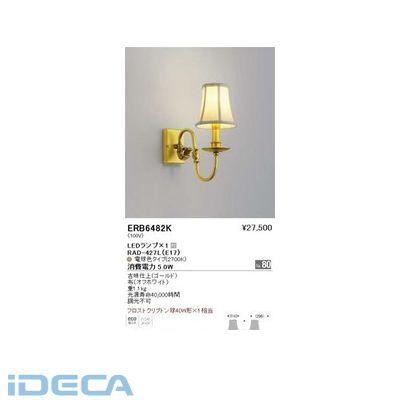 CR43652 スタンダードクラシックブラケットU字アームtype/1灯用