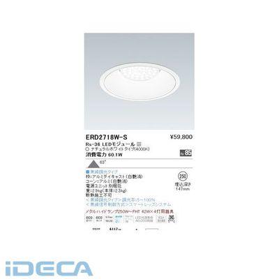 CS49506 ダウンライト/ベース/LED4000K/Rs36/無線