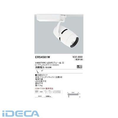 CS83750 COBスポット/1400タイプ/Ra82/4000K/狭角