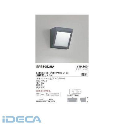 CU88127 アウトドアブラケット/BLOCK100/3000K/グレー