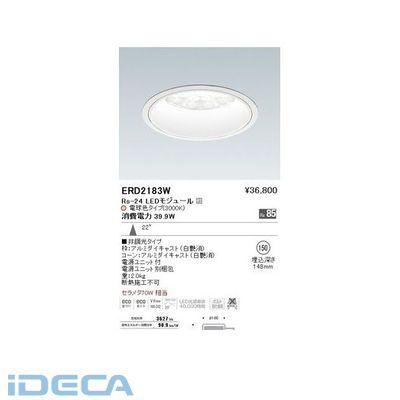 CV03026 ダウンライト/ベース/LED3000K/Rs24