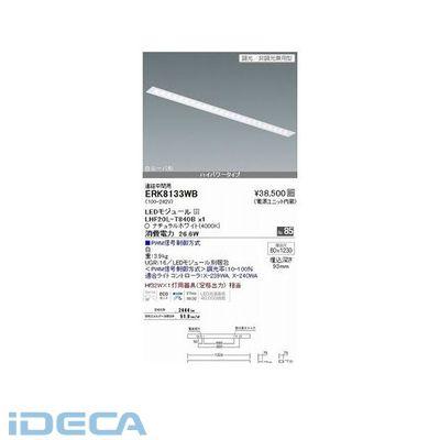 CV47723 スリットベースライト ルーバー 連結中間用 調光兼用