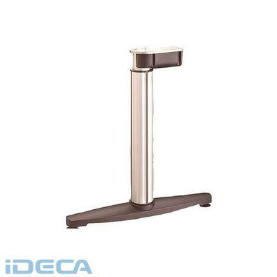 新品即決 CW33145 スリムリフト用ベースSL−BP【200−147−143】 【ポイント10倍】:iDECA 店-DIY・工具