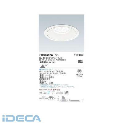 DL10288 ダウンライト/ベース/LED4000K/Rs18/無線