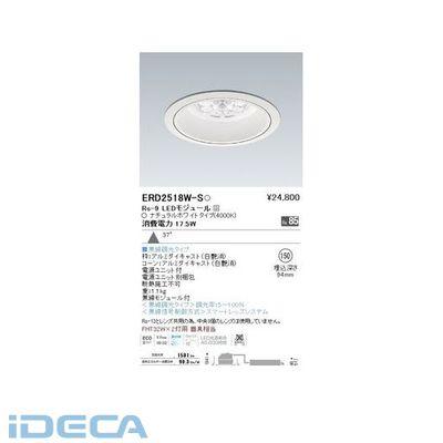 DL60992 ダウンライト/ベース/LED4000K/Rs9/無線