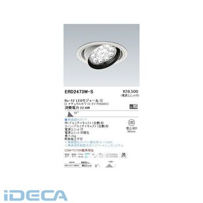 DL86344 ダウンライト/灯体可動型/LED4000K/Rs12/無線