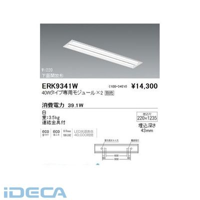 DN57801 無線/ベースライト下面開放形/埋込/ハイパワー