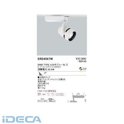 DN62247 COBスポット/3000タイプ/アパレルW3000K/広角