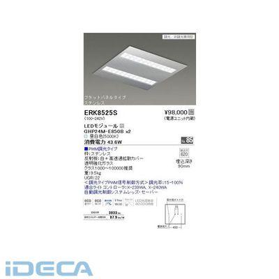 DN83153 ベースライト/埋込/クリーンR用/調光/5000K/G24×