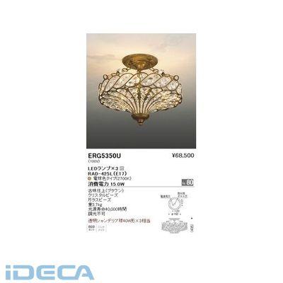 DP08505 ロートアイロン・ガラスビーズブラケット/φ400
