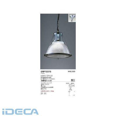 DP23404 ペンダント 高天井用 チェーン吊りフレンジタイプ